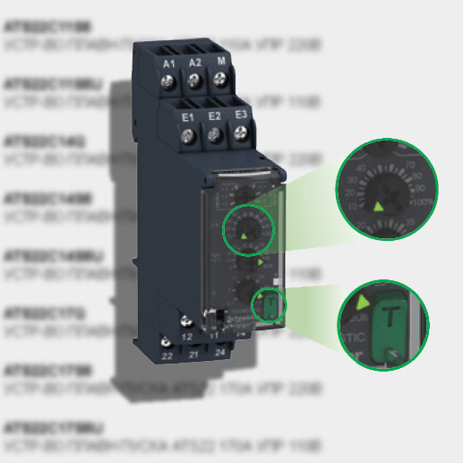 Новый раздел реле контроля zelio control rm Новости компании  Новый раздел сайта реле контроля zelio control rm22